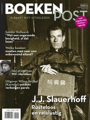 BP162-juli aug_cover